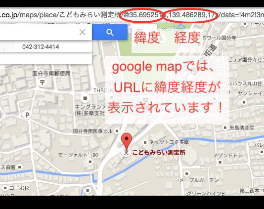 GPScheck